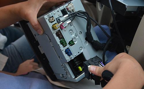 plug behind cd
