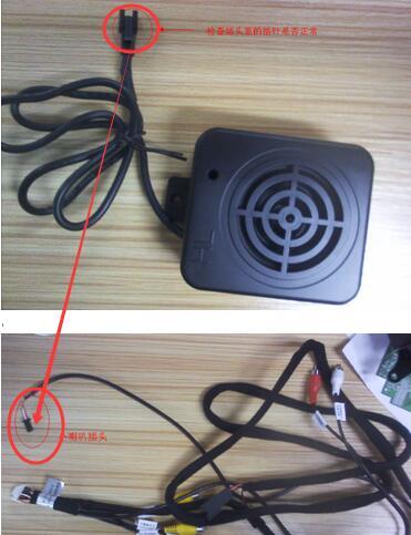 small-speaker