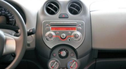 before installation of nissan march radio