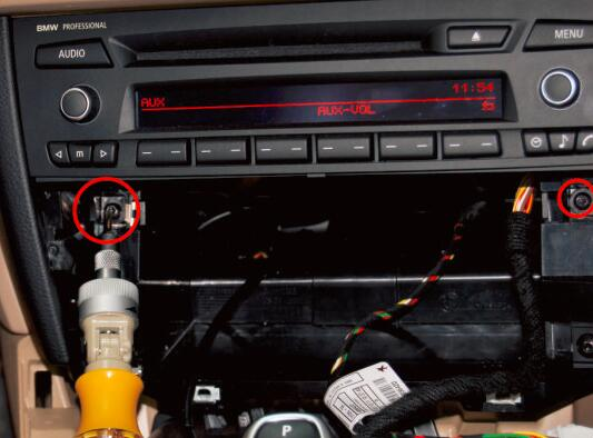 detach cd and radio