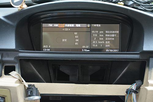 BMW E60 android stereo