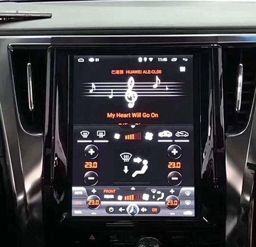 after installation of toyota alphard android head unit